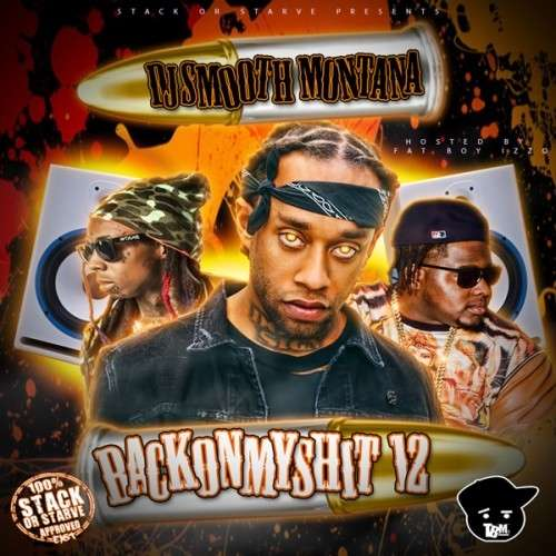 Various Artists - Back On My Shit 12