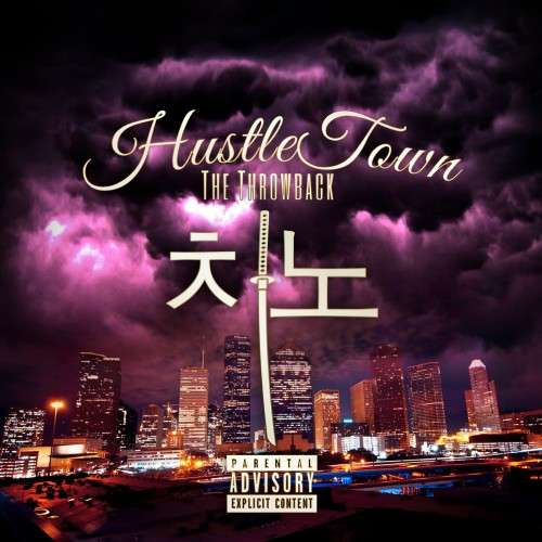 Various Artists - Hustle Town: Throwback