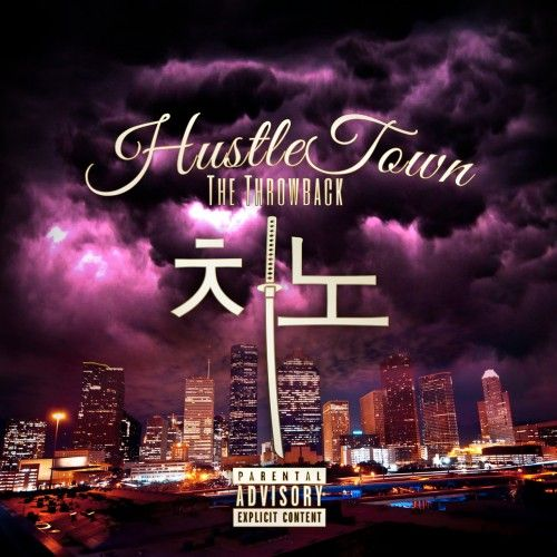 Hustle Town: Throwback