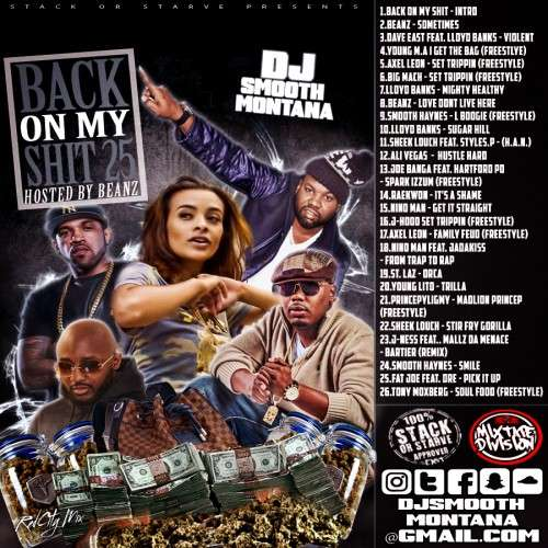 Various Artists - Back On My Shit 25