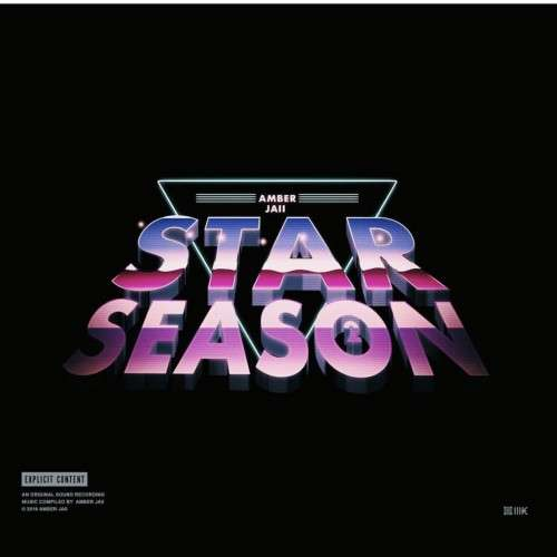 Various Artists - Star Season 2